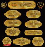 金色优质金属标签