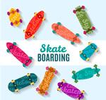 彩色滑板设计