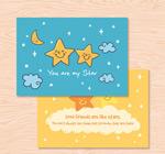 星星友谊卡片