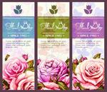 鲜花店广告