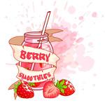 草莓果汁饮品