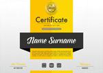 黄色证书模板