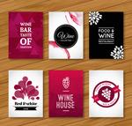 葡萄酒卡片矢量