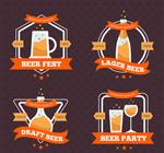 优质啤酒标签