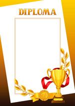 奖杯奖牌证书