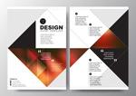 几何商业画册