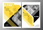 创意商业画册