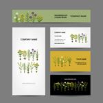 花卉装饰企业卡片