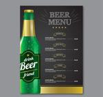 精美啤酒酒水单