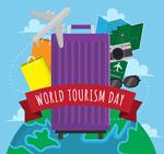 世界旅游日用品