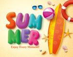 多彩夏季旅游主题