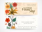 花卉商务卡片