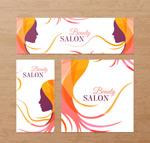 美容院卡片设计