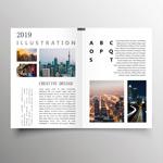 简约商业画册折页