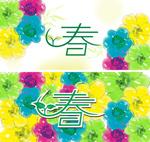 春季手绘花朵
