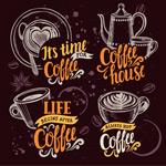 咖啡店咖啡元素