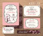 粉色婚礼卡片