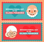 国际老年人日