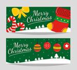 圣诞元素banner