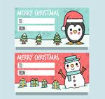 圣诞元素留言卡
