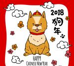 2018年狗年贺卡