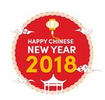 2018年春节贺卡