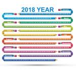 2018彩色铅笔日历