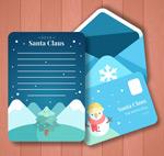 雪人蓝色信纸信封