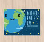 地球节日贺卡
