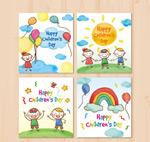 彩绘儿童节卡片