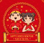 狗年春节祝福