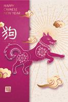 新年春节背景