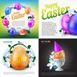 复活节彩蛋矢量