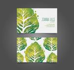 绿色树木商务名片