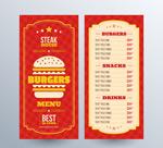 红色汉堡包店菜单