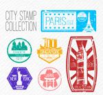 彩色城市印章