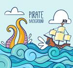 海盗船和章鱼