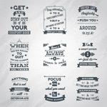 创意励志标语