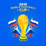 世界杯奖杯海报