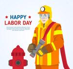 劳动节消防员