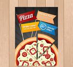 插旗的披萨传单