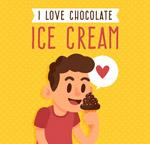 吃冰淇淋的男子