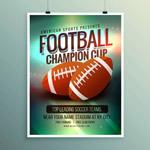 橄榄球冠军杯海报