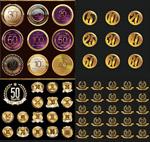 金色周年庆标签