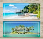 度假岛屿banner