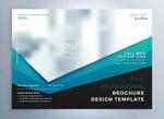 现代商业手册