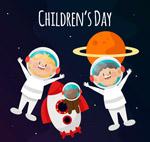 儿童节太空服儿童