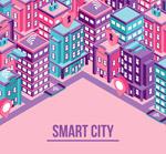 智慧城市楼群插画