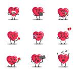 红色爱心表情