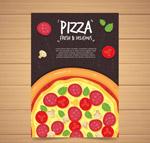 披萨餐馆宣传单